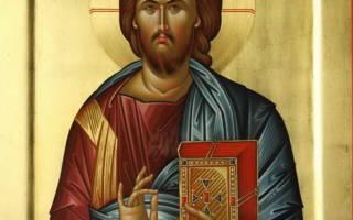 Живая помощь молитва в православии