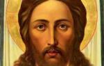 Молитва яко твое есть царство