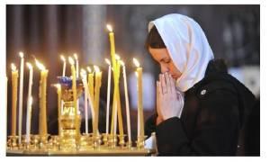 Молитва прощения христианство
