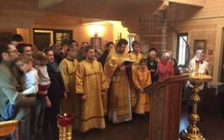 Молитва поют в конце службы