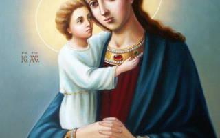 Молитва если пропал сын