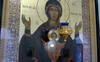 Икона неупиваемая чаша молитва от пьянства для себя