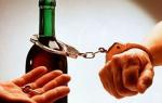 Заговор или молитва чтобы не пить