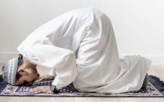 В какое время дня молитва у мусульман