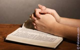 Сонник толкование снов молитва