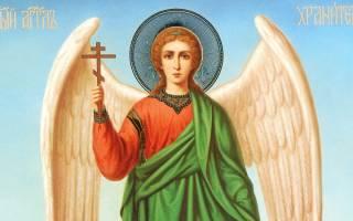Молитва ангелу хранителю о любви
