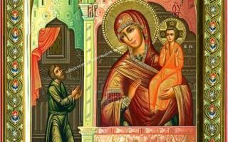 Молитва к богородице нечаянная радость