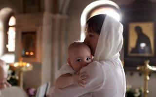 Молитва матери перед рождением ребенка