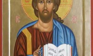 Молитва исцеление от шизофрении