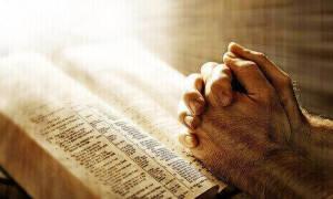 Сильная молитва чтобы было всё хорошо