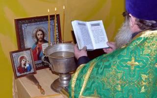 Молитва при освящении помещений