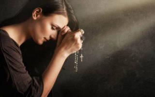 Молитва от острой боли