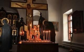 Молитва за некрещеного больного