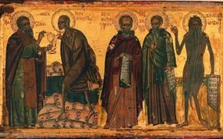 Молитва святого макария великого на русском