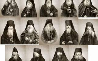 Молитва оптинских старцев для печати