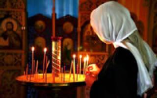 Молитва на замужество разведенной женщины