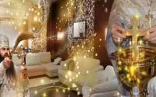 Как осветить квартиру свечей молитва