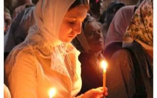 Благодарение богу молитва христианские