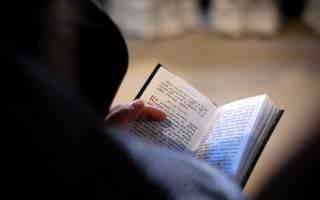 Молитва утренняя вечерняя на каждый день
