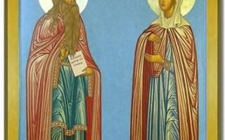 Елизавета и захария молитва