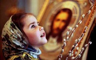 Молитва оберегающая маму