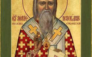 Святитель афанасий сахаров молитва