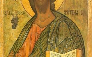 Что такое еже еси на небеси молитва
