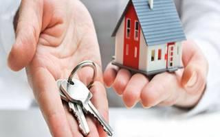 Как продать земельный участок молитва
