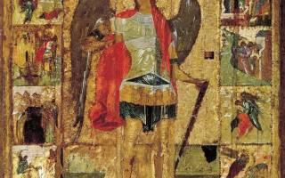Молитва о защите архангелу михаилу во имя я есмь