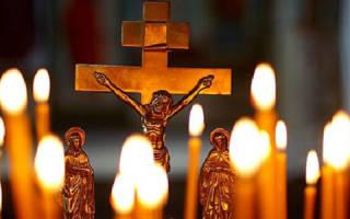 Молитва на вселенскую субботу