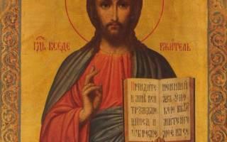 Икона первые шаги иисуса христа молитва