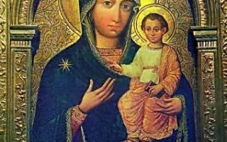 Молитва иконе божией матери милосердная