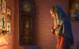Молитва на все случаи жизни краткие
