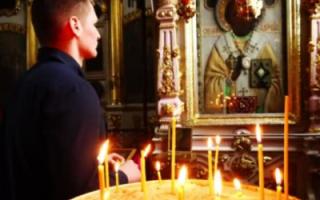 Молитва как вернуть жену к мужу