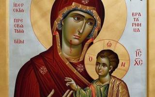 Молитва иверской божьей матери о детях