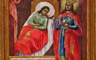 Молитва святым при женских болезнях