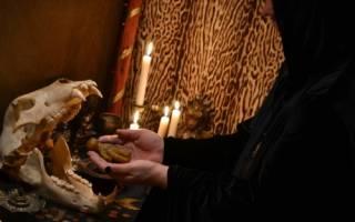 Молитва на рассорку любовницы и мужа