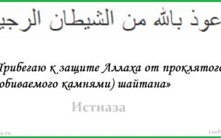 Татарская молитва агузе