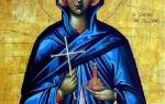 Молитва на исполнения желания св марта