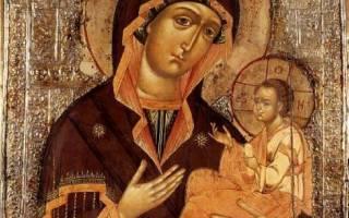 Молитва грузинской раифской божией матери
