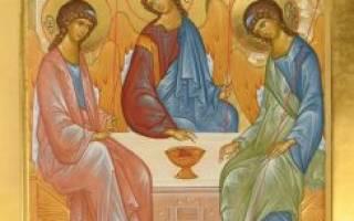 Молитва за болящего к господу