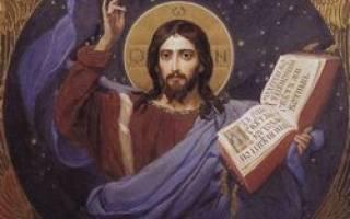 Православная молитва о примирении