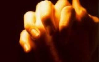 Что такое умная молитва в православии