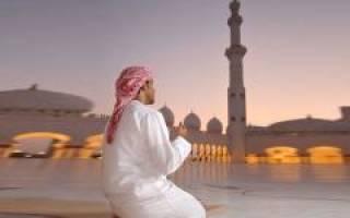 Дуа молитва за другого