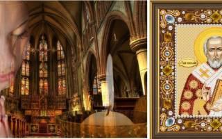 Молитва николаю чудотворцу о возвращении любимого мужчины