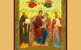 Молитва икона богородице экономисса
