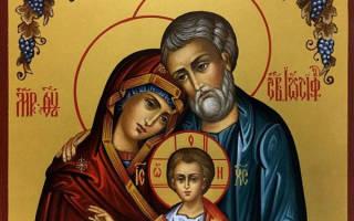 Молитва о гулящем муже