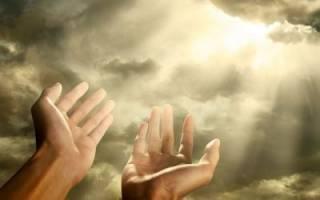Молитва об очищении ауры