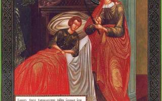 Молитва пресвятой богородице об исцелении от болезни