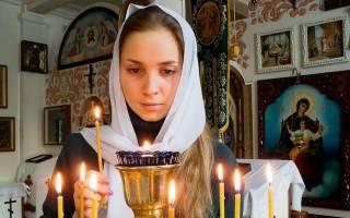 Молитва о тех за кого некому молиться